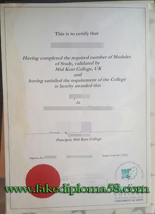 MidKent College diploma, MidKent College degree, UK degree