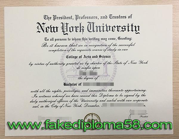 New York University degree, New York University diploma, NYU diploma