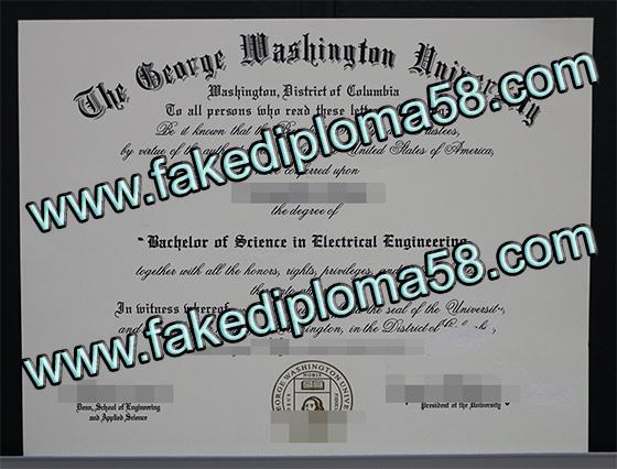 The George Washington University diploma, GWU degree