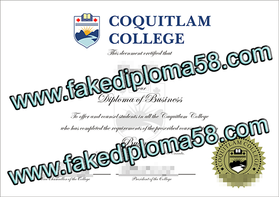Coquitlam College diploma, why choose Coquitlam College is a good choice