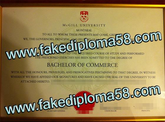McGill University diploma, how to buy degrees