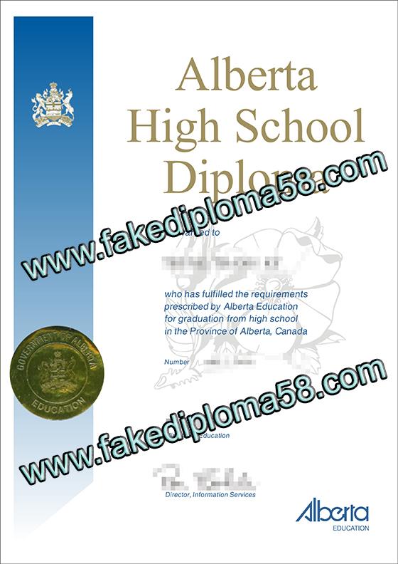 Alberta high school diploma, buy degrees