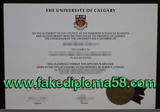University of Calgary diploma sample