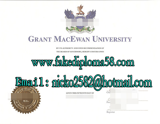 Grant MacEwan university sample online