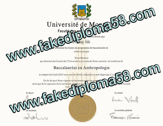 Université de Montréal diploma, buy a fake diploma