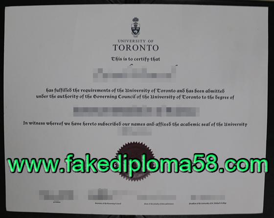 University of Toronto diploma, buy a fake diploma of Totonto