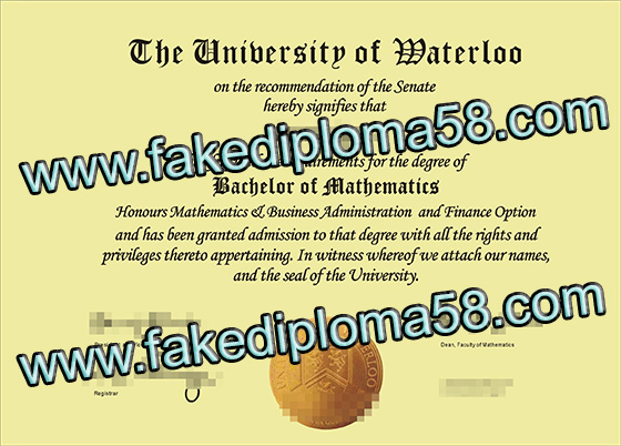 University of Waterloo diploma sample