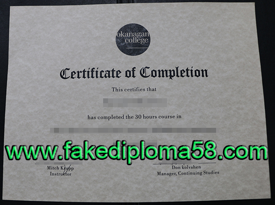 Okanagan college diploma sample