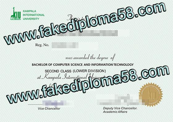 Kampala International university diploma, fake diploma of Kampala International university