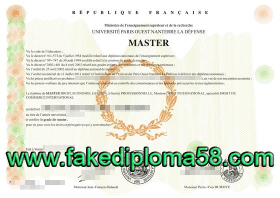 Conservatoire National des Arts et Metiers diploma