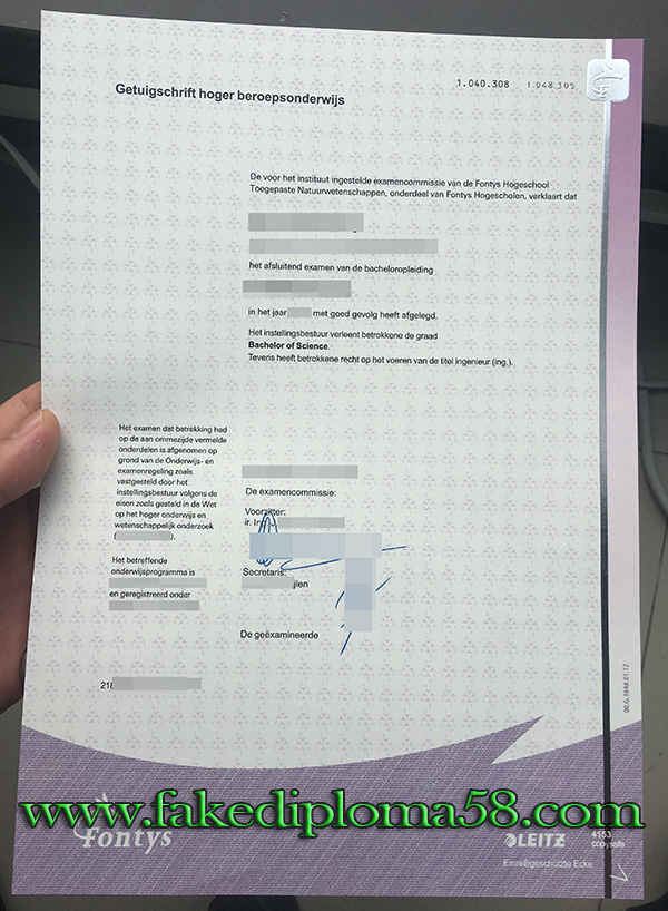 Fontys University of Applied Science fake diploma sample