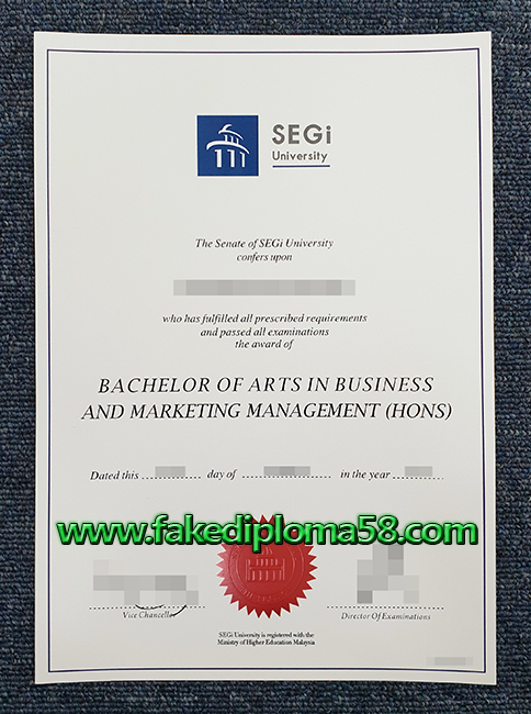 How to get the latest version of the SEGi University Diploma?