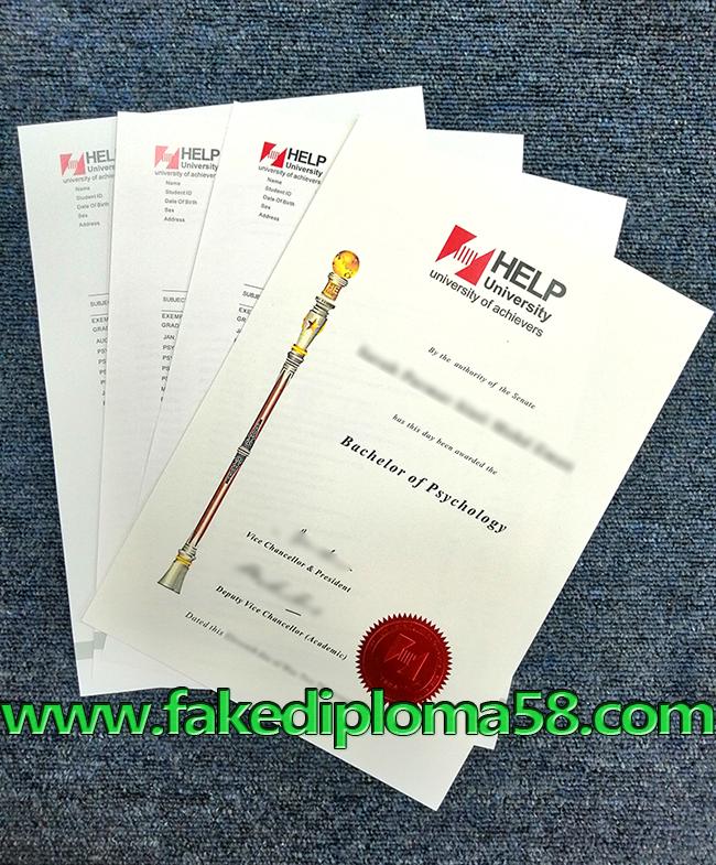 Order A Fake HELP University Diploma&Transcript