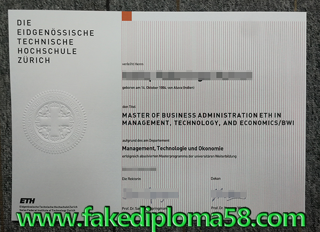 How much for the ETH fake diploma
