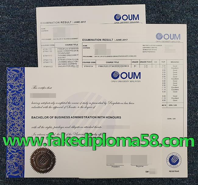 fake OUM diploma, fake Open University Malaysia degree.