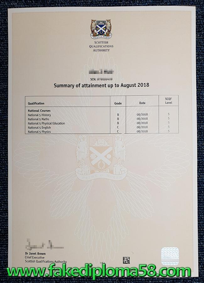 The SQA Fake Certificate