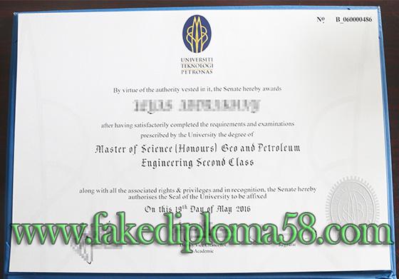 UTP degree, Universiti Teknologi Petronas fake diploma/degree