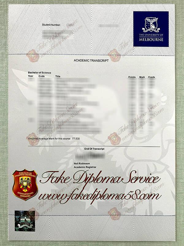 Fake University of Melbourne transcript