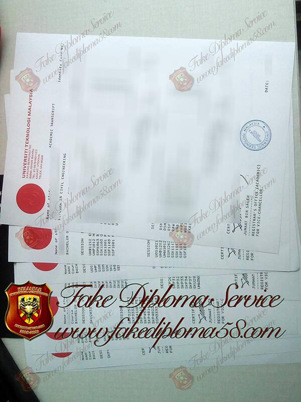 Fake University of Technology Malaysia transcript