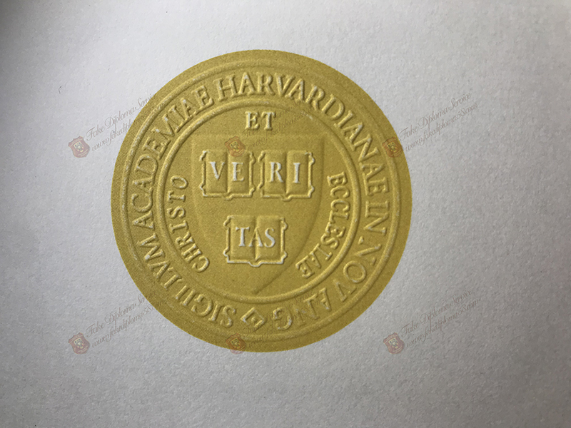 The Harvard University diploma Seal