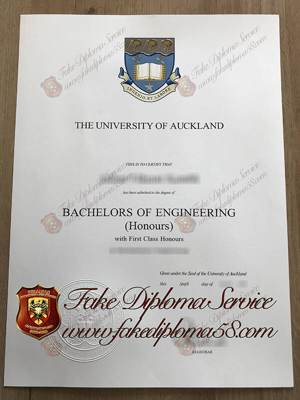The University of Auckland fake diplomas