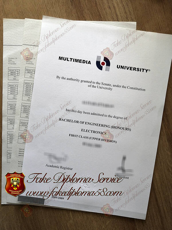 fake Multimedia University diploma