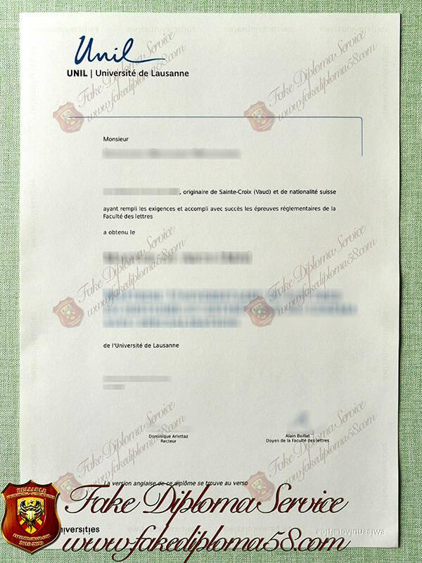 fake UNIL diploma