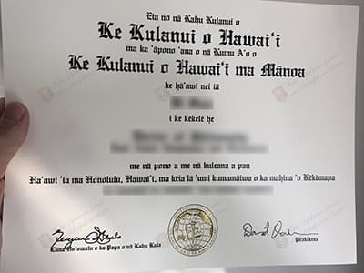 How to Buy a University of Hawaii at Manoa Diploma Online?