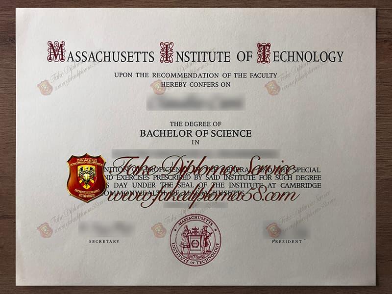 fake Massachusetts Institute of Technology diploma