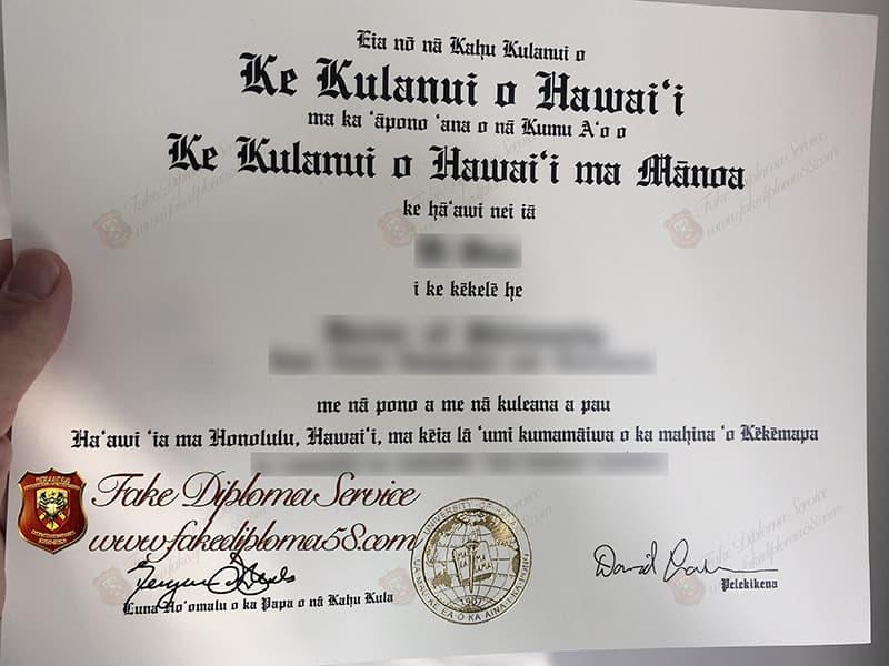 fake University of Hawaii at Manoa diploma
