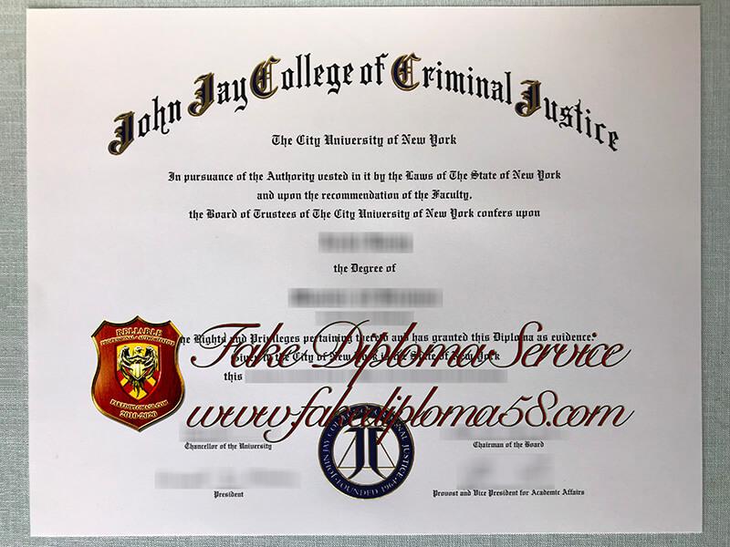John Jay College Criminal Justice diploma