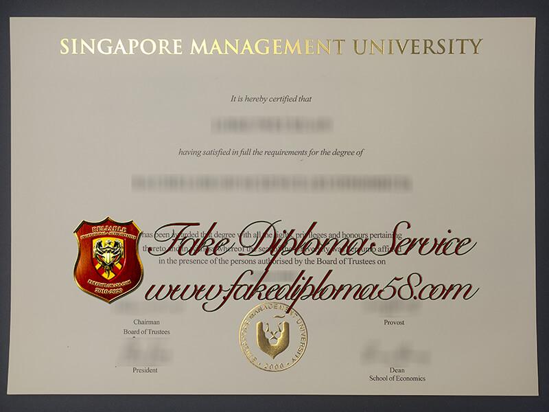 singapore management university fake diploma