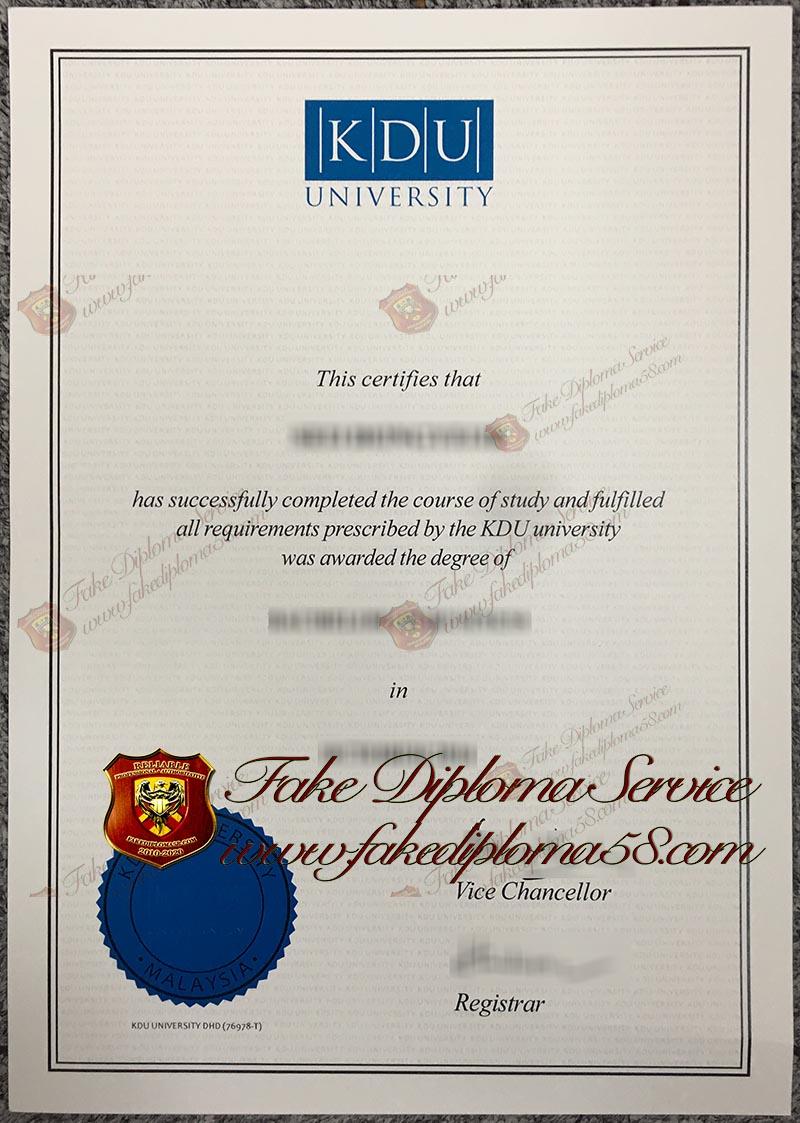 KDU University College diploma