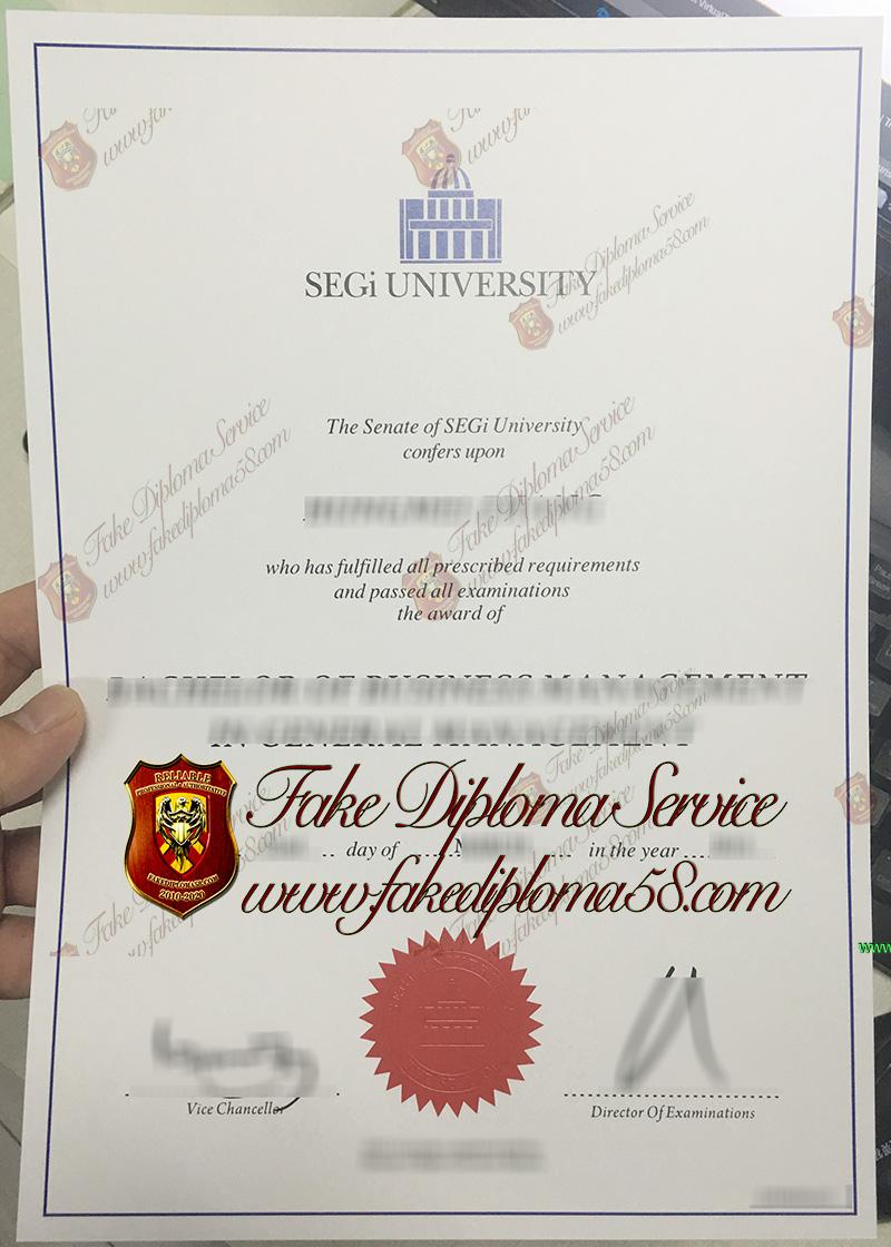 SEGI university diploma