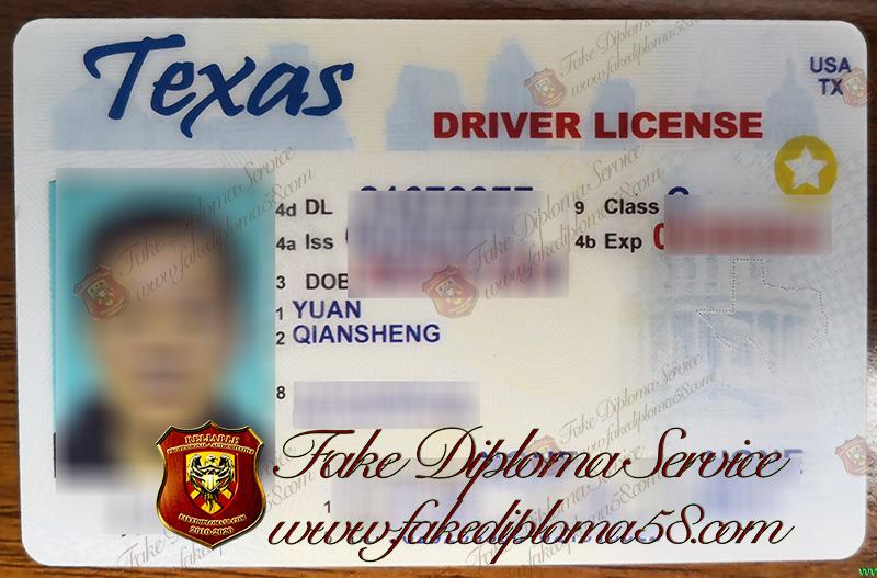 Texax drivers license