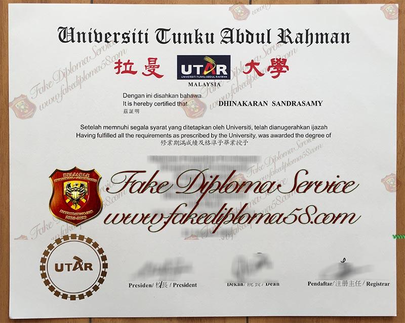 Tunku Abdul Rahman University diploma