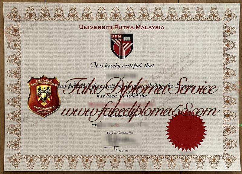Universiti Putra Malaysia diploma