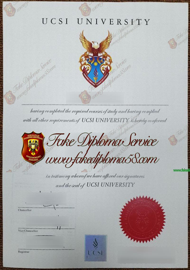 UCSI diploma