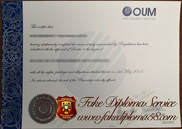 OUM diploma