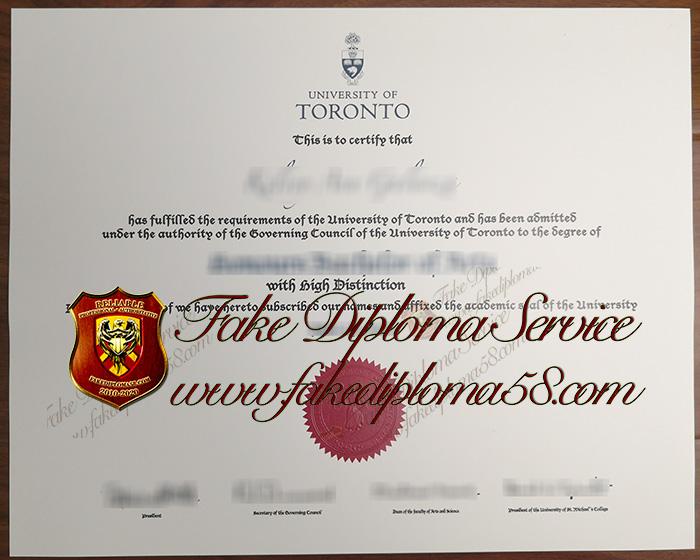 Toronto diploma