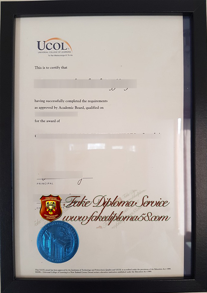 Universal College of Learning diploma