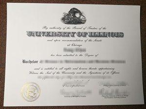 University of Illinois degree