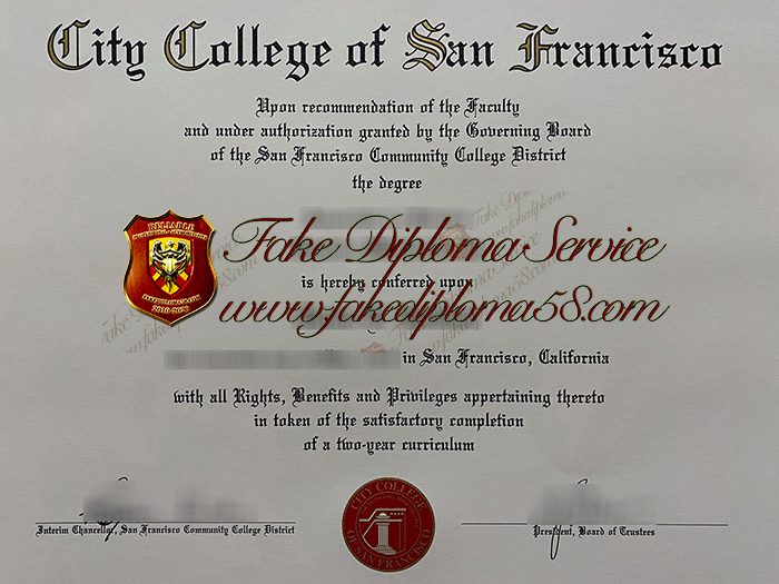 City College of San Francisco diploma