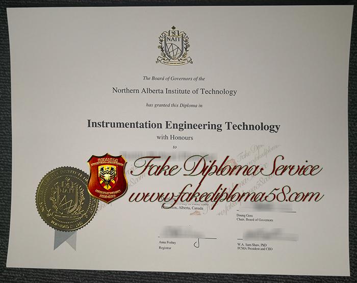 NAIT diploma1