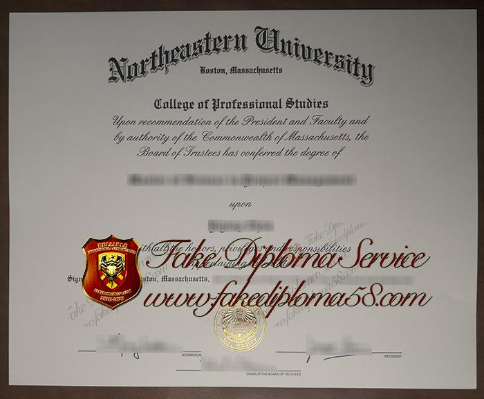 Northeastern University Boston Massachusetts diploma