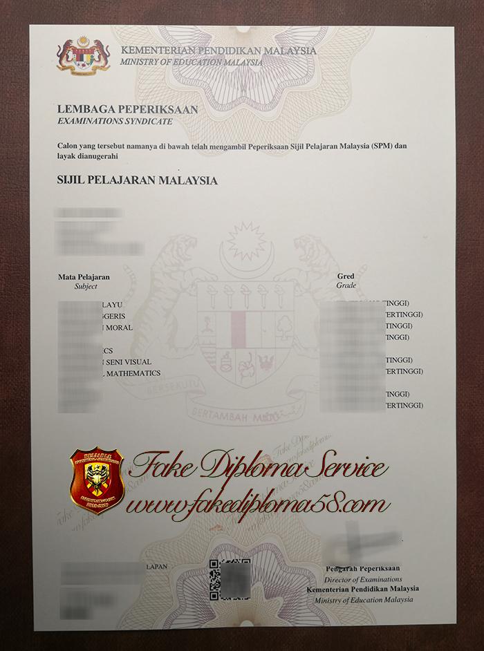 SPM certificate