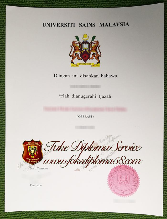 Universiti Sains Malaysia diploma