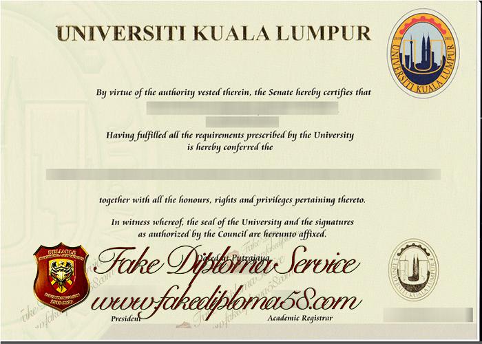 University Kuala Lumpur diploma