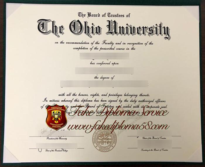 ohio university diploma