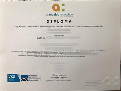 How to purchase a  fake Arteveldehogeschool diploma online?